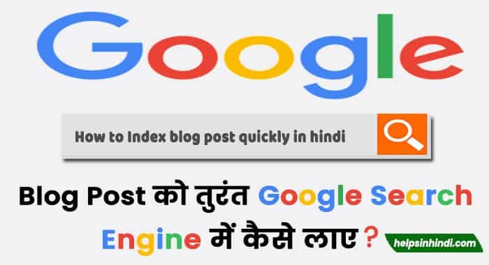 post ko turant google search engine me kaise laye
