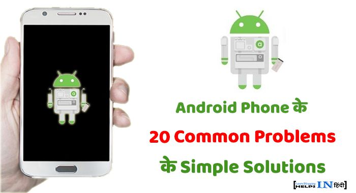 Android phone problems and solutions