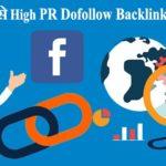 Facebook se Dofollow Backlink kaise banaye