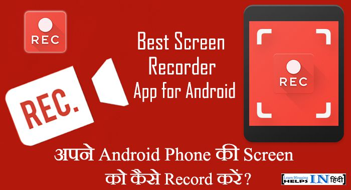 Screen recorder app for android