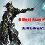 Top 5 Free PC Games hindi