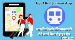 Top 5 Rail Jankari App
