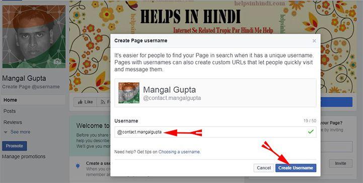 create your facebook username address