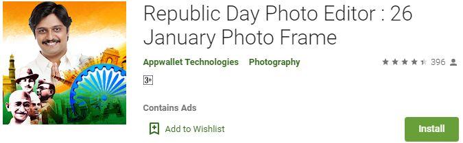 26 January Photo Frame