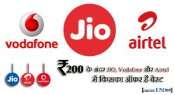 Jio vs Vodafone and Airtel Rs. 199 plan