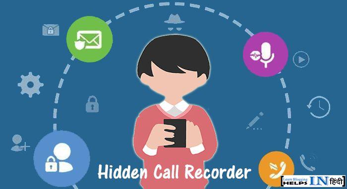 Kisi ki bhi call apne phone me sune