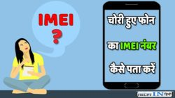 imei tracker online for lost mobile