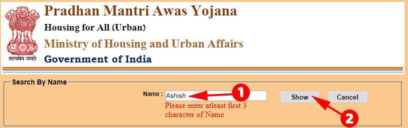 apna-naam pmay-beneficiary-list-me-search-kare
