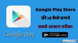 play store id banana