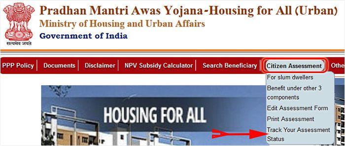 pradhan-mantri-awas-yojana-housing-for-all
