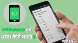 whatsapp language setting