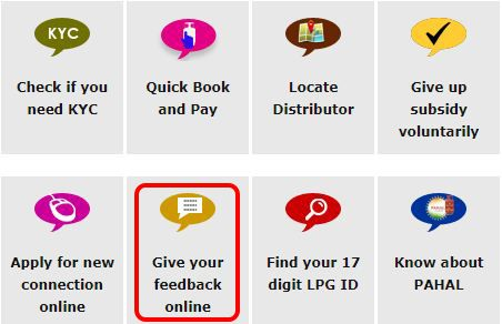 Give your feedback online ko select kare
