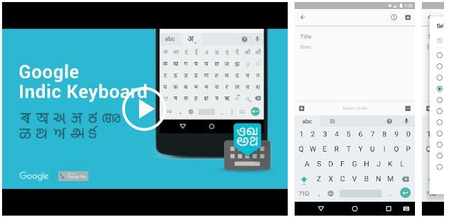 Google Indic Keyboard for hindi typing