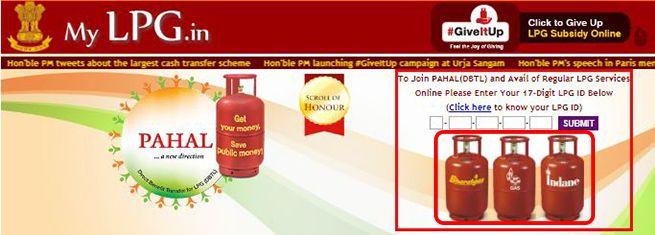 apne gas service provider ke naam select kare