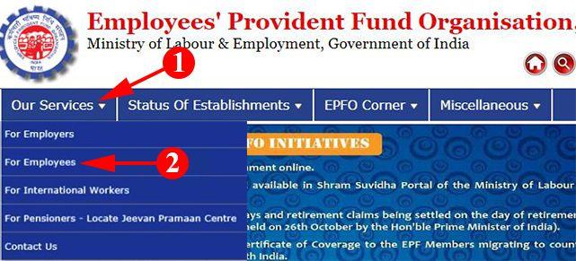 EPFO ki website par jaye