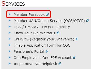 Member Passbook par click kare
