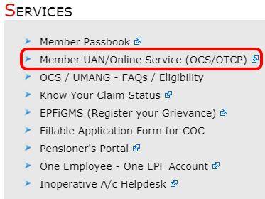 Member UAN-Online Service par click kare