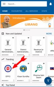 click-in-umang-app-on-epfo-tab