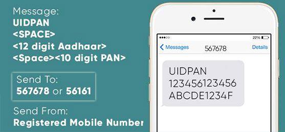 adhar link pan card SMS