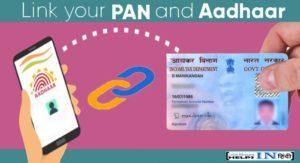 pan card se aadhar link