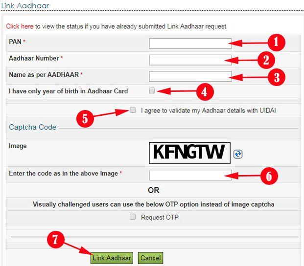 pan card se aadhar link details