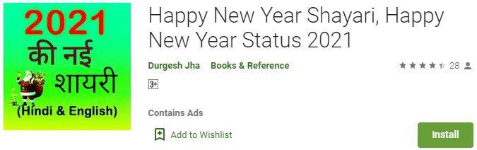 Happy New Year Shayari, Happy New Year Status 2021