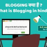 What is Blogging in hindi