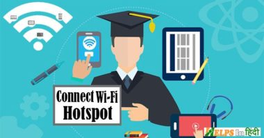 mobile-hotspot-kaise-kare-connect