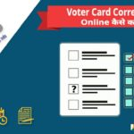 Voter Card Correction Online hindi