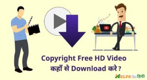 Copyright Free HD Video Download hindi