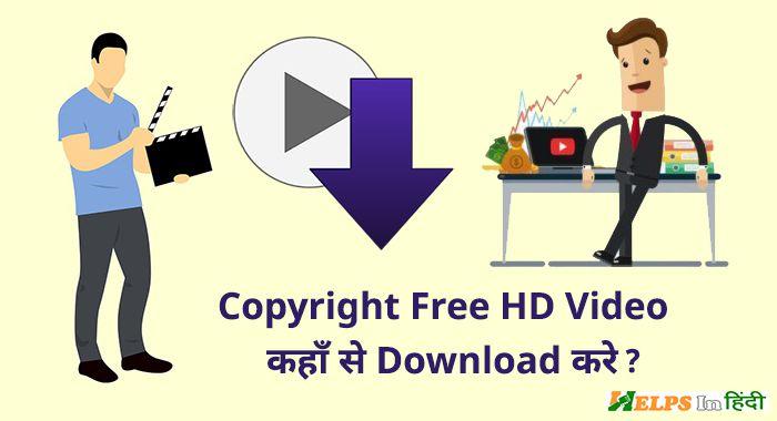Copyright Free HD Video Download hindi