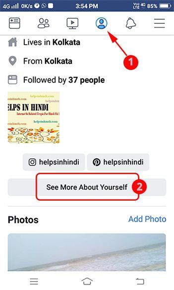 facebook-profile-setting