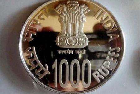 1000 rupye ka coin