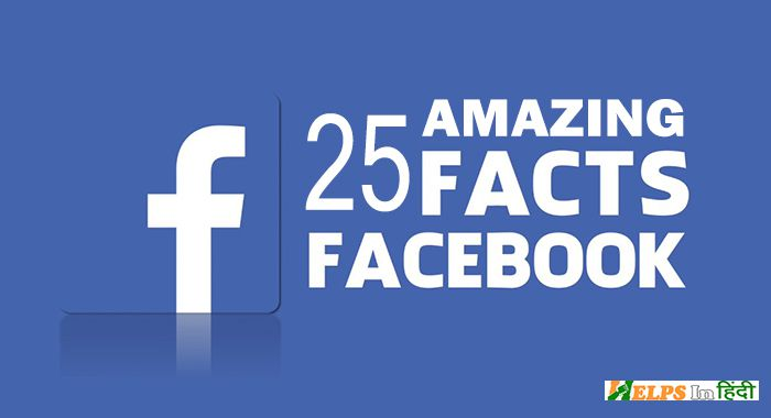 Facebook ki jankari