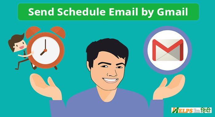 schedule email send gmail