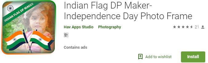 Indian Flag DP Maker- Independence Day Photo Frame app
