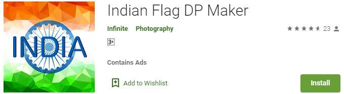 Indian Flag DP Maker