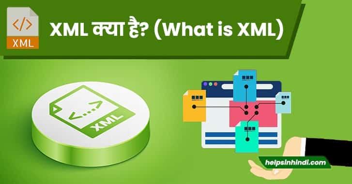 xml full form hindi