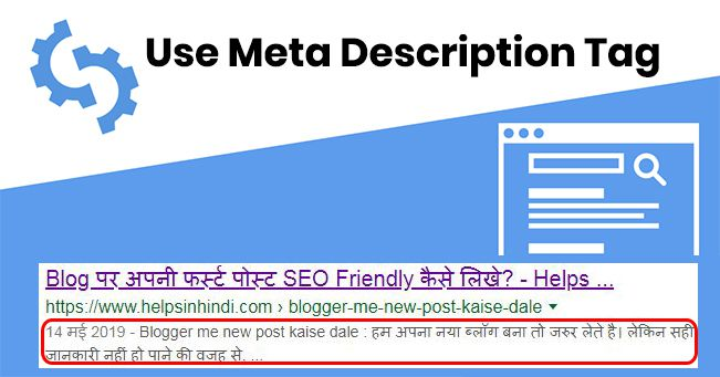 Use Meta Description Tag