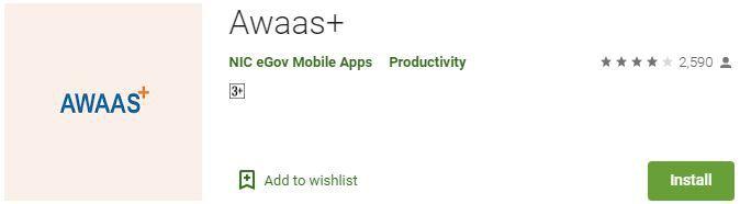 Awass Plus App free download