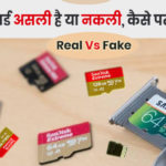 check memory card orginal or fake in hindi