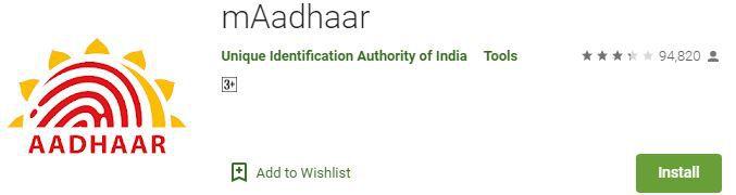 New Aadhaar App download hindi me