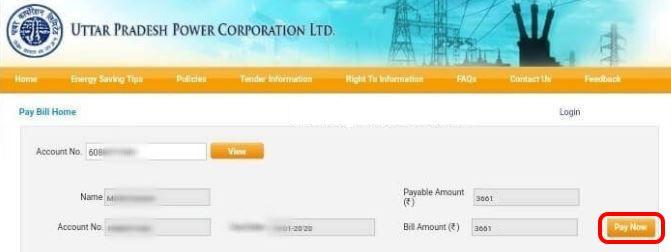 bijli bill payment kare up