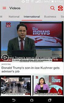 DD News App Download Kare