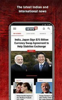News18 Latest Breaking News App