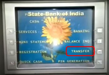 atm money transfer kaise kare