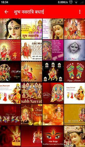 Durga Puja Navratri Wishes