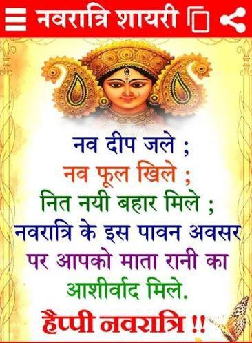 Durga Puja ki hardik shubhkamnay