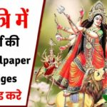 Maa Durga Wallpapers hd download