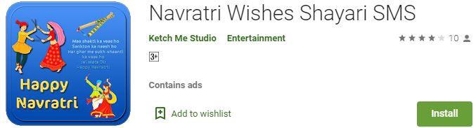 Navratri Wishes Shayari SMS